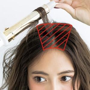 【仕込み×ヘアスプレー】アレンジしやすいニュアンスベースの作り方