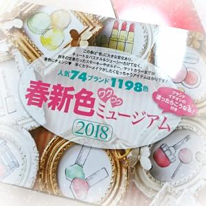 17-12-21-23-10-47-556_deco