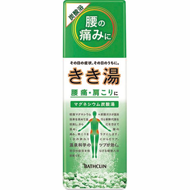 バスクリン|きき湯 マグネシウム炭酸湯
