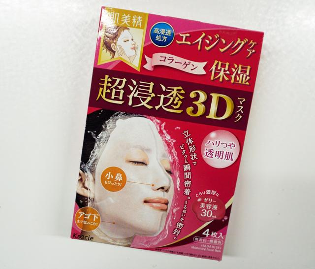 ドラッグストアで買えるプチプラ美容マスク