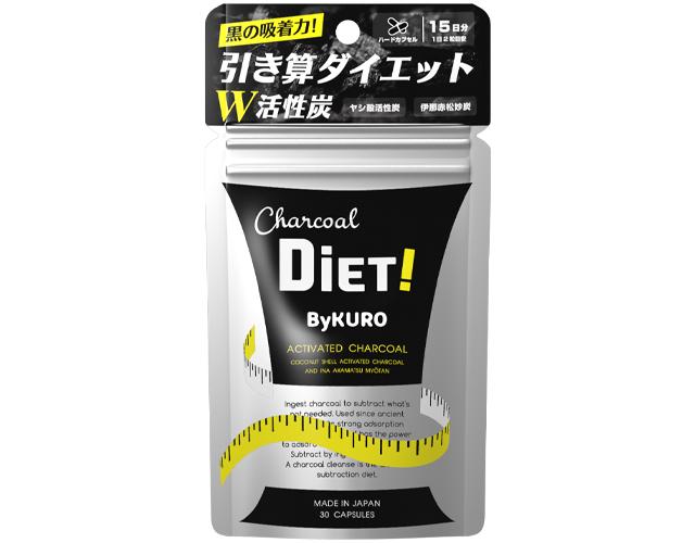 ByKURO カプセル 15日分30粒