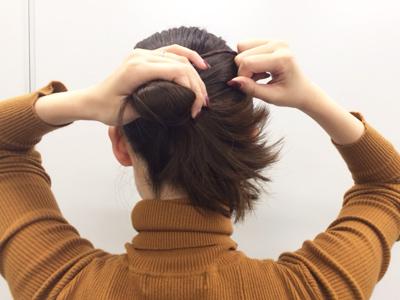 【2】髪の毛が多い人でも作れる、ゴムだけ簡単お団子ヘア
