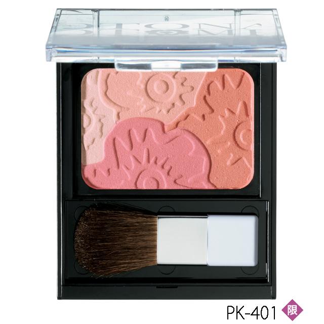 ナリス化粧品 オトナオトメ スイートデザイニング チークカラー