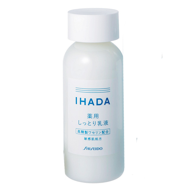 IHADA(イハダ)|薬用エマルジョン[医薬部外品]