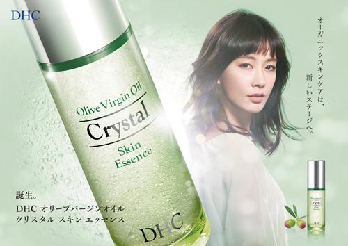 dhc_olive_visual_yoko