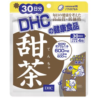 DHC|甜茶 30日分