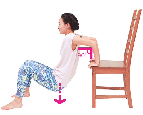 日常でできるすっきり二の腕運動
