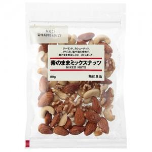 「素のままミックスナッツ」
