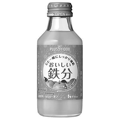 ハウス ウェルネスフーズ PLUSSY1000 おいしい鉄分(オレンジ味) 140ml ¥124