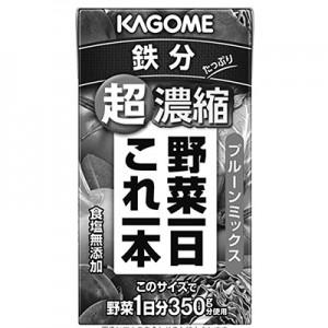 カゴメ 野菜一日これ一本 超濃縮鉄分 125ml|¥100