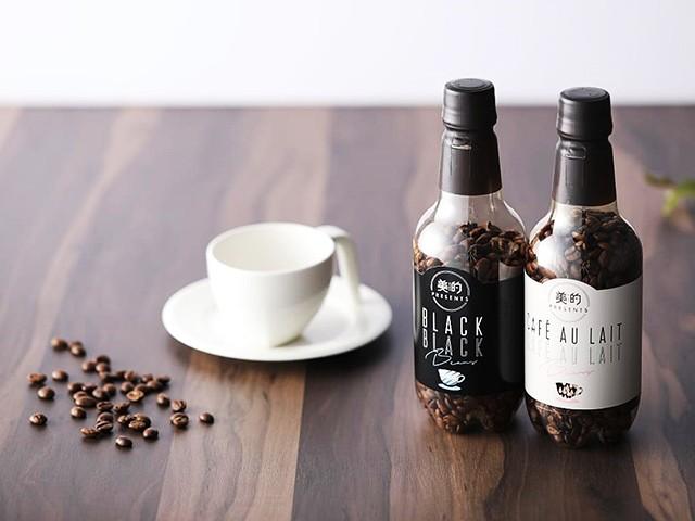 arena-coffee