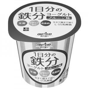オハヨー乳業 1日分の鉄分ヨーグルト 10g|¥100