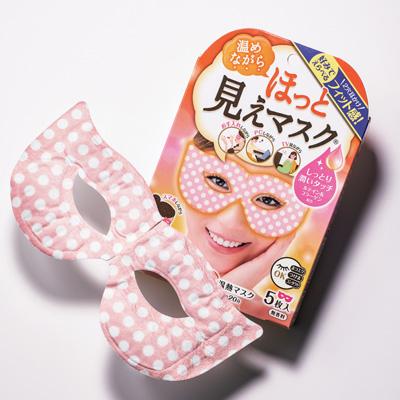 グラフィコ|ほっと見えマスク