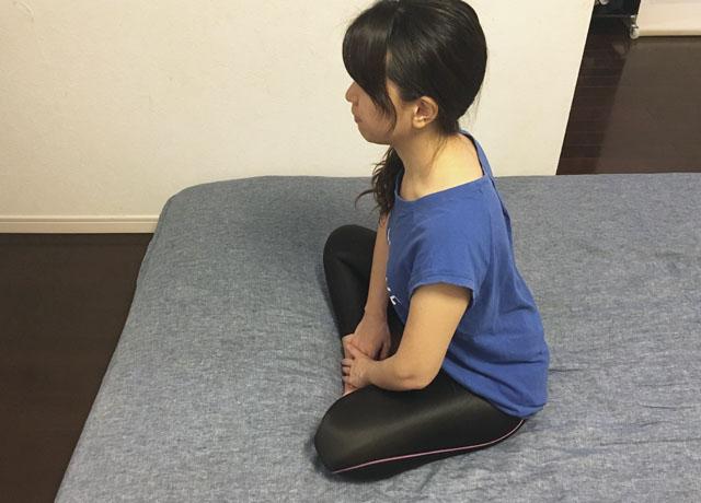 産後に取り組みたい骨盤体操
