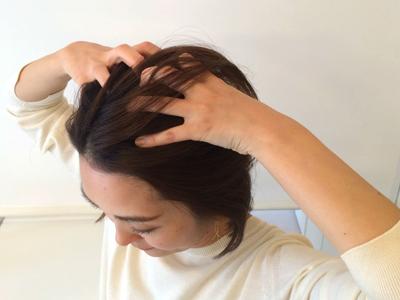 広がるクセ毛ショートボブをまとまる髪に