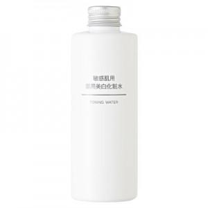 無印良品の美白化粧水ライン