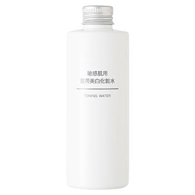 無印の敏感肌向け美白化粧水