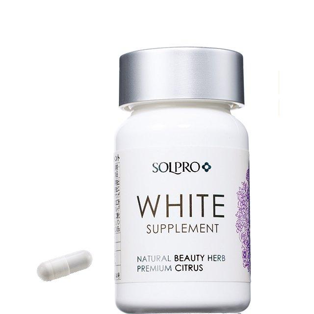 美白サプリメントで体の中から透明美肌ヘ 安くて優秀な市販サプリや