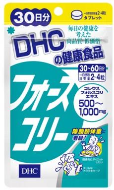 DHC|フォースコリー
