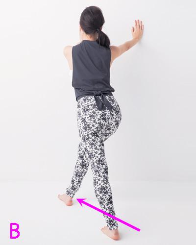 下半身を徹底的に伸ばす!ヒップアップストレッチ