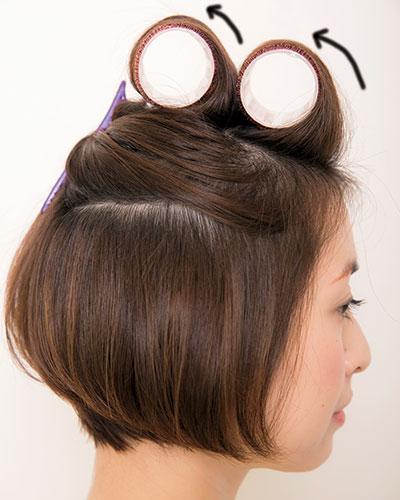 うねる髪はカーラーとアイロンでふんわりヘアに