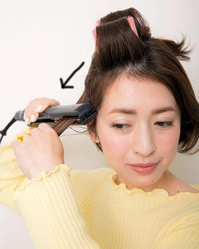 カーラー&ストレートアイロンでうねる髪をふんわり