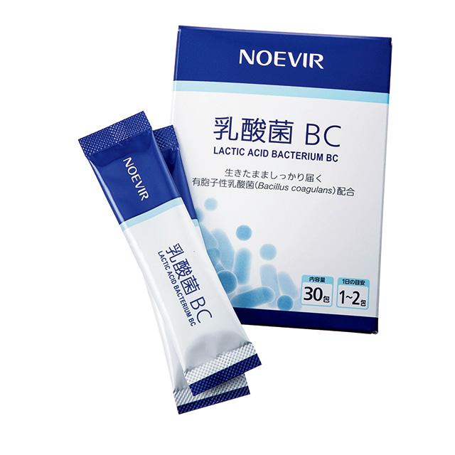 ノエビア|乳酸菌 BC
