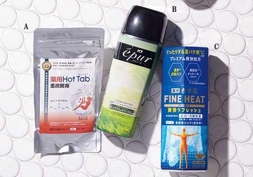 【入浴剤】花王|バブ エピュール レモングラス&ゼラニウムの香り