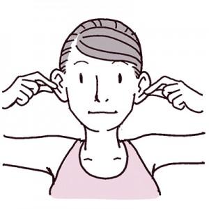 マッサージ 偏 頭痛