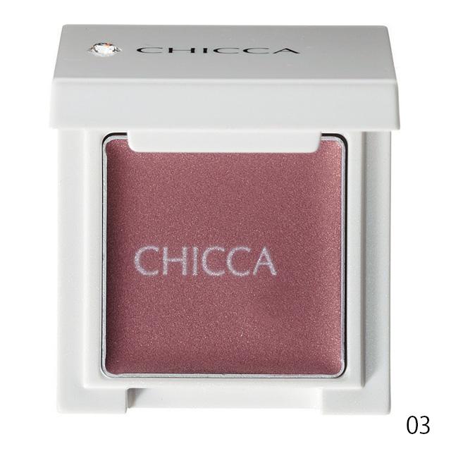 CHICCA(キッカ)|リッドフラッシュ