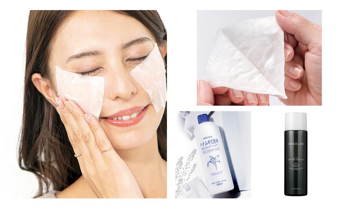 水 パック 化粧 ハトムギ ハトムギ化粧水の効果的な使い方6選