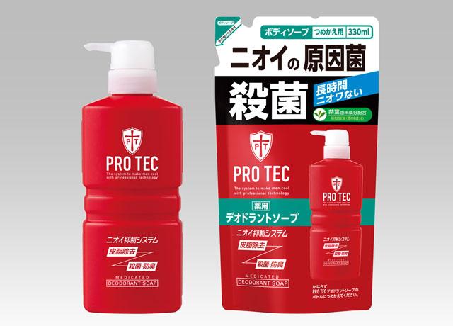 PRO TEC|薬用デオドラントソープ[医薬部外品]