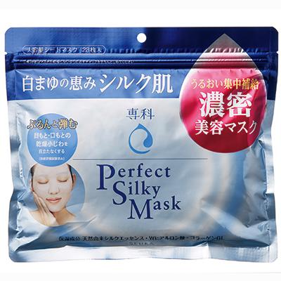ドラッグストアで買えるプチプラ美容マスク2