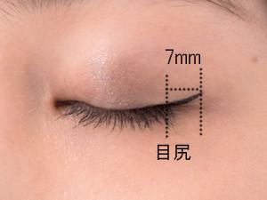 目元7mmの強いキャットラインで目の存在感と女らしさを強調