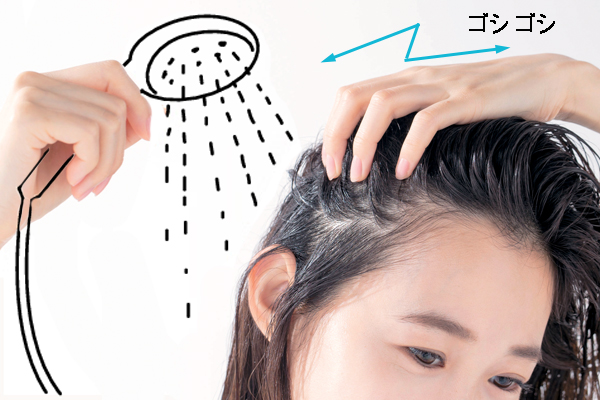 頭皮をクリアにするリセットシャンプーのやり方