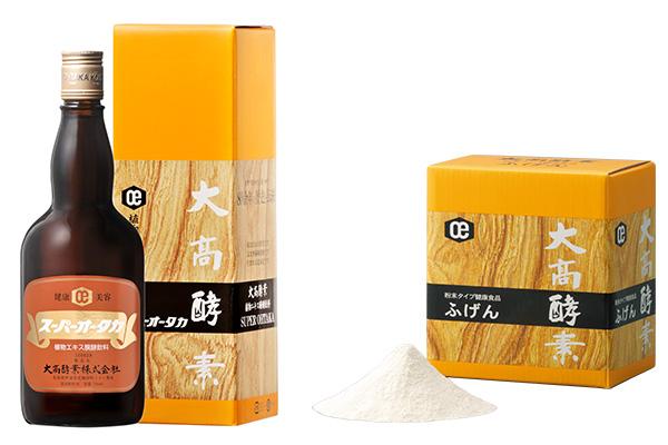 スーパーオータカ(植物エキス醗酵飲料)/ふげん(粉末タイプ健康食品)