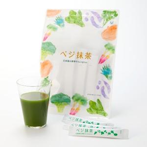 野菜不足を手軽にケア!美容飲料「べジ抹茶」を30名様にプレゼント!
