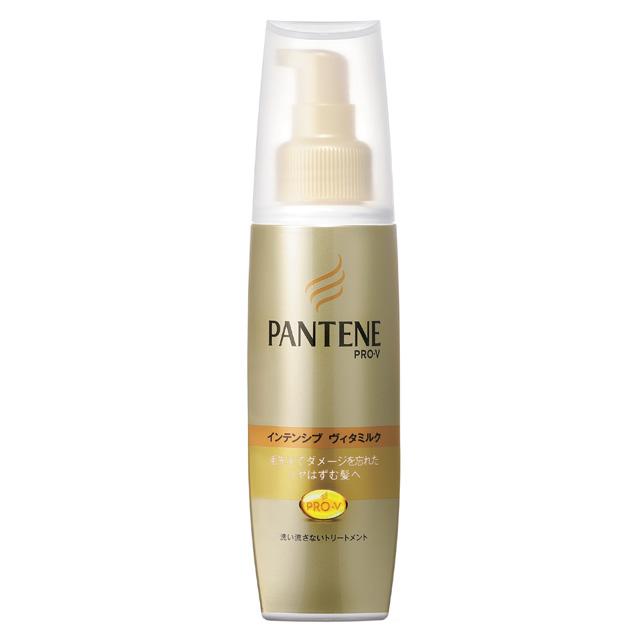 パンテーン|インテンシブヴィタミルク 毛先まで傷んだ髪用