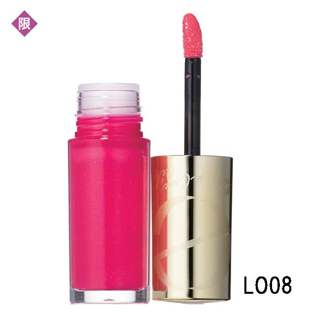 エクセル|リップケアオイル LO08(限定カラー)