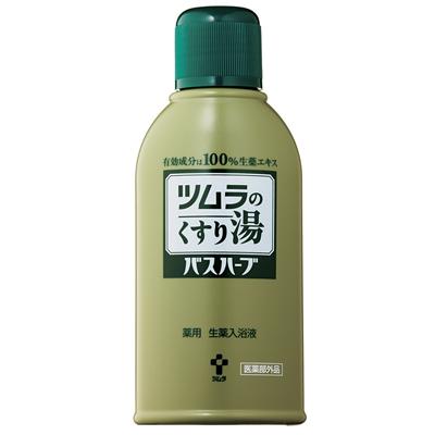 ぽかぽか温活には保温・保湿効果のある【生薬風呂系】