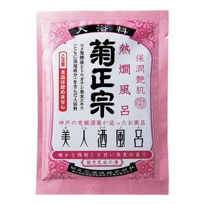 冷え・乾燥におすすめな芯から温まる【酒風呂系】