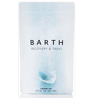 TWO 薬用BARTH|中性重炭酸入浴剤