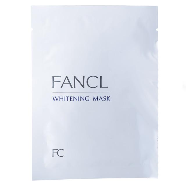ファンケルのホワイトニングマスク