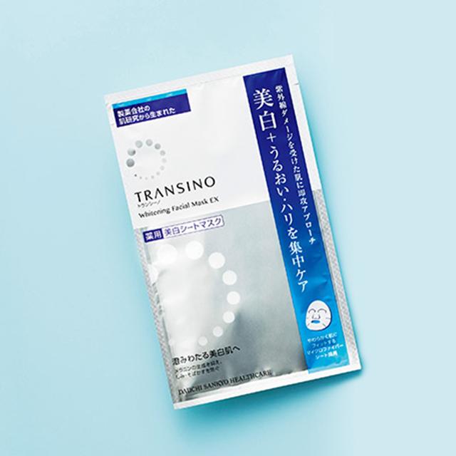 トランシーノ|薬用ホワイトニングフェイシャルマスクEX[医薬部外品]