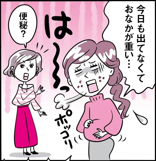 命の母 太る