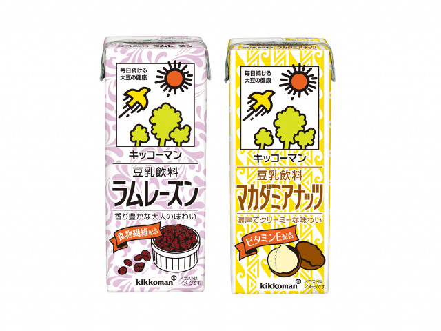 低糖質タイプもあります!人気キッコーマンの調整豆乳