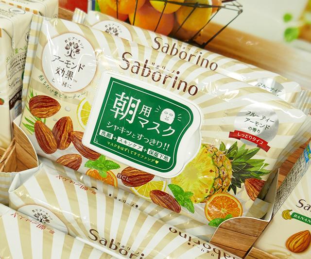 「サボリーノ」とグリコの飲料「アーモンド効果」がコラボ