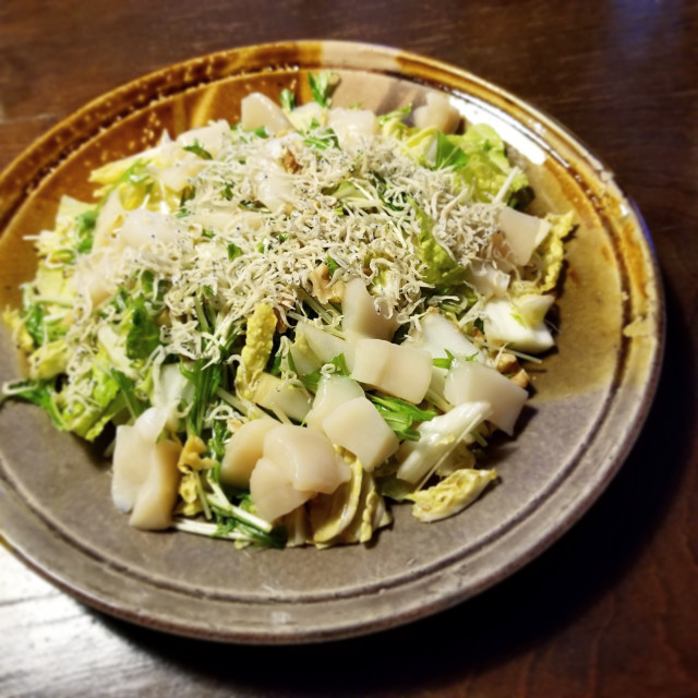 白菜と水菜、帆立のあっさりサラダ