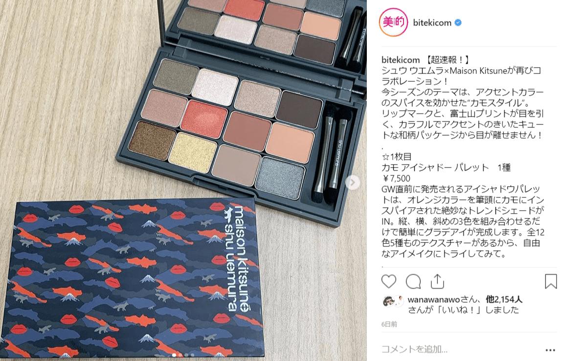 w-instagram-com