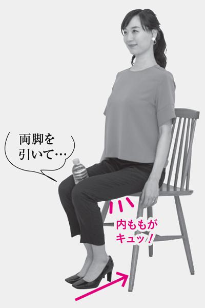201905gptankojiri3